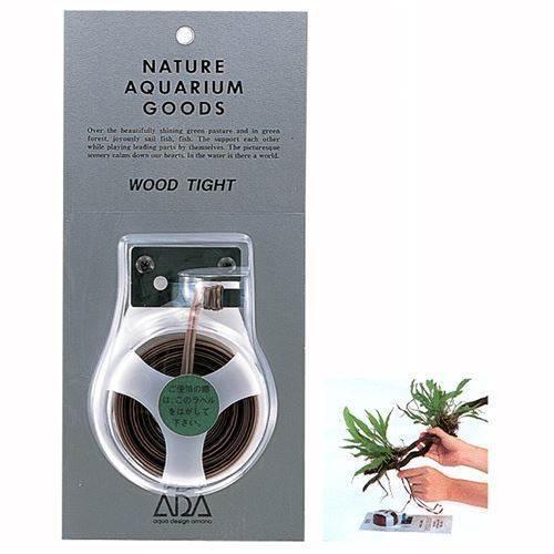 Hilo Ada Wood Tigh