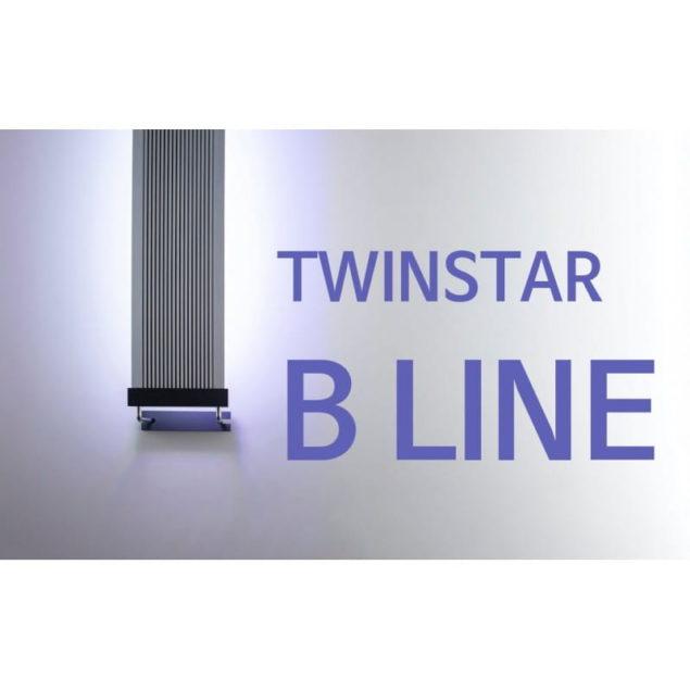 Pantalla LED Twinstar B-Line